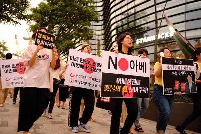 ホワイト 国 韓国 除外