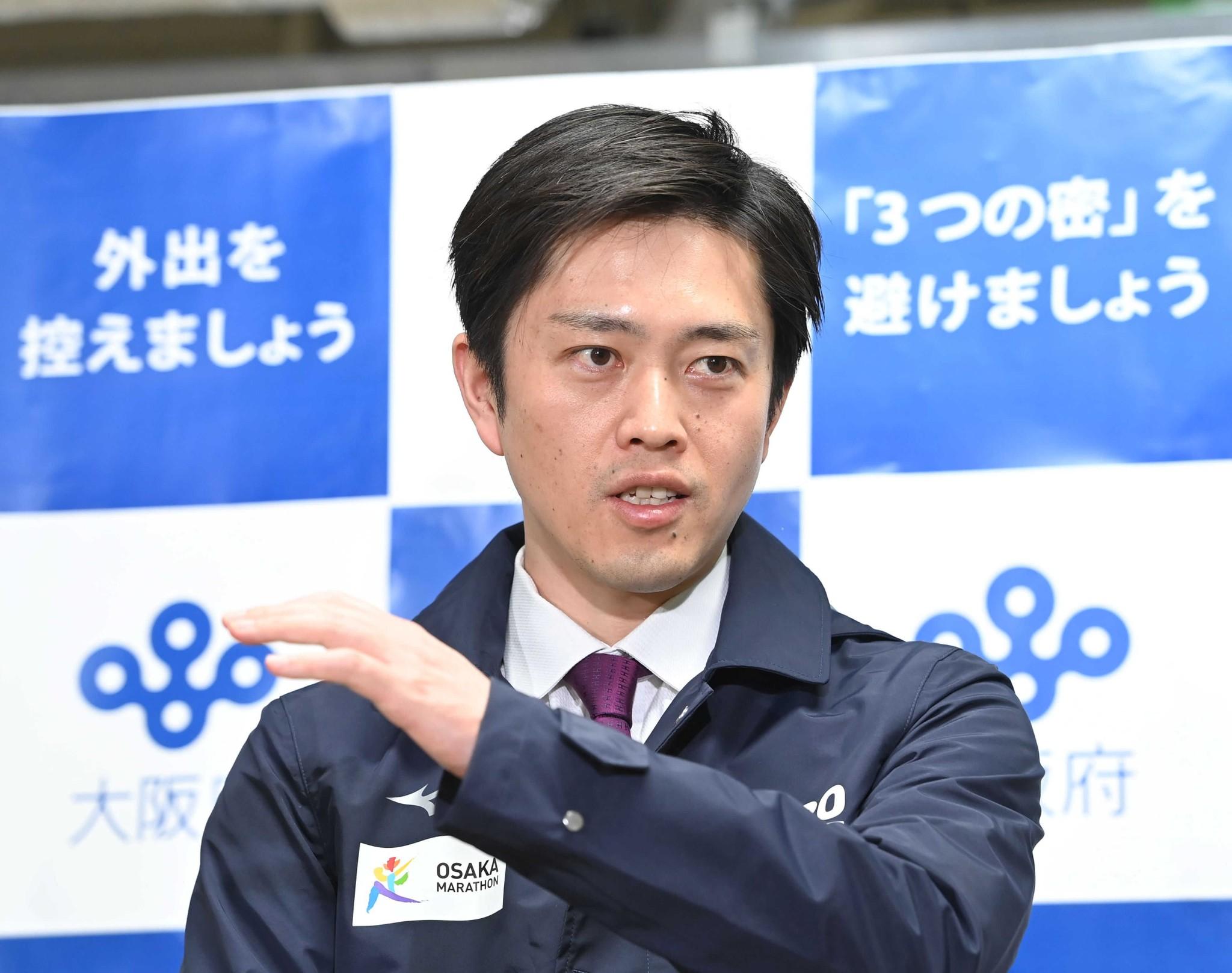 知事 イケメン 北海道