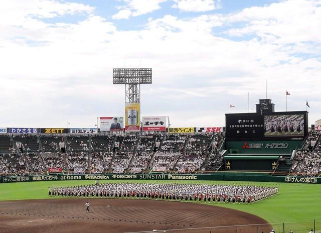 高校 野球 甲子園