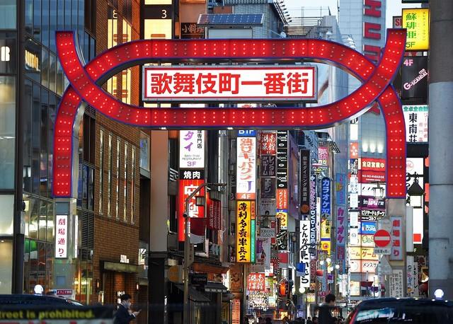 歌舞 コロナ 新宿 伎町
