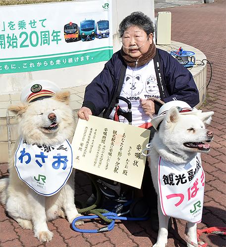 もこもこ秋田犬「わさお」のお母さん 菊谷節子さんが死去 ...