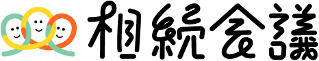 souzoku